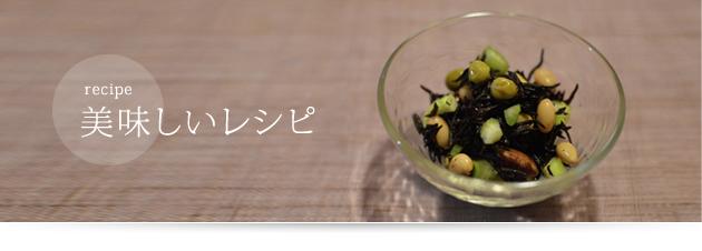 wp_bnr_recipe