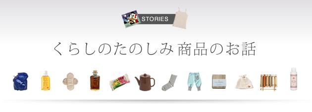 wp_bnr_story