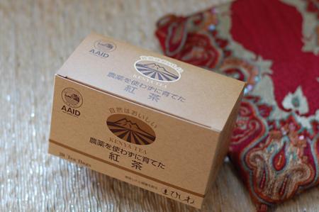 農薬を使わずに育てた紅茶 ティーバッグタイプ