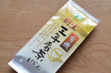 有機樹生三年番茶【樹生】
