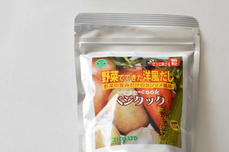 ベジクック(野菜でできた洋風だし)