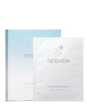 ネライダホワイトマスク