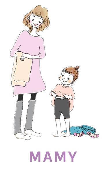 子育てで忙しいママさん
