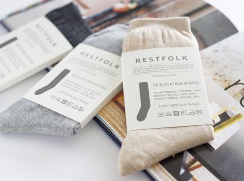 冷えとり靴下,冷えとり,冷え性,改善,妊活,通販