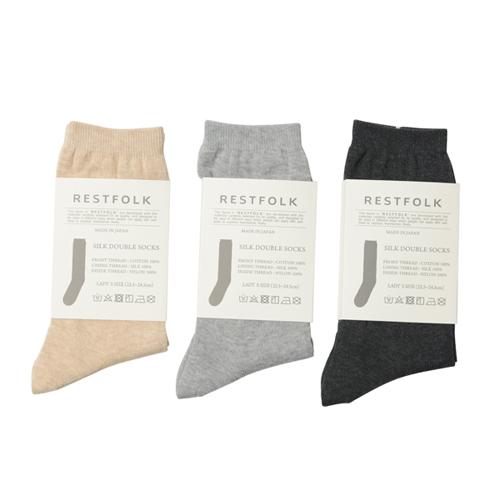 冷えとり靴下,シルク靴下,絹の靴下,コットン,綿,冷えとりコーデ,冷えとりファッション,冷え性,敏感肌,通販