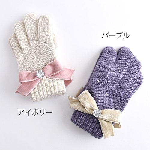 キッズ,子供用,手袋,グローブ,ニット手袋,通販