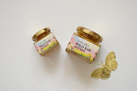 蜂蜜 非加熱 通販