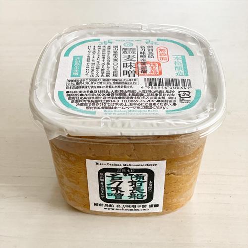 麦味噌,麦みそ,名刀味噌本舗,国産大豆,国産麦,通販