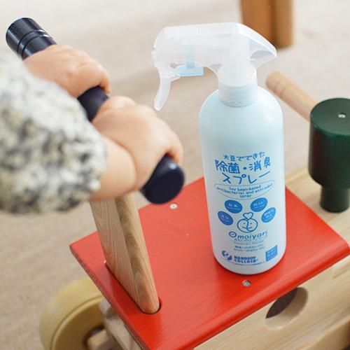 おもいやりシリーズ,除菌消臭スプレー,インフルエンザ対策,安心,安全,通販