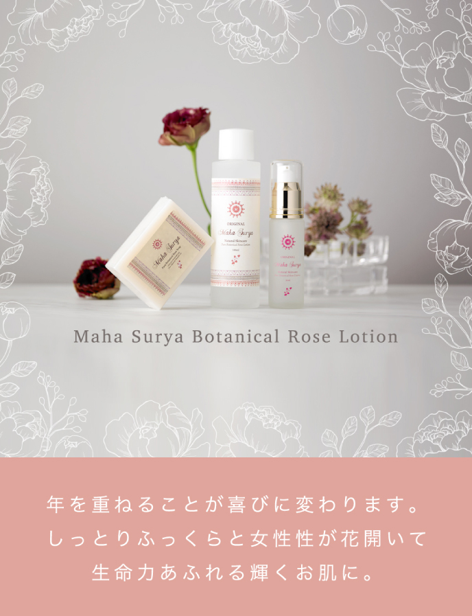 Maha Surya Botanical Rose Lotion