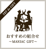 Set de Gift