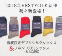 RESTFOLK新作2018春夏