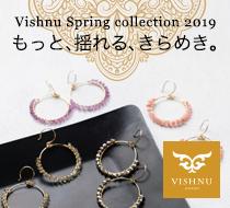 ビシュヌ2019春コレクション