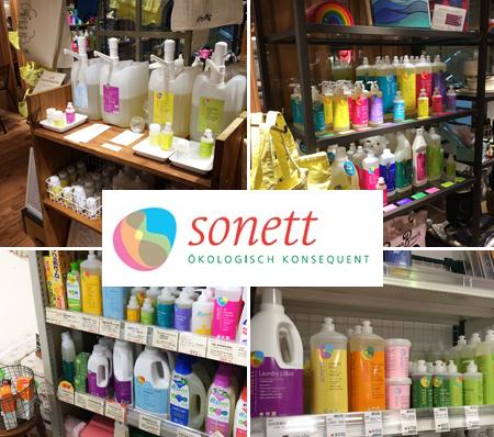 ソネット 洗濯洗剤 食器洗剤 通販
