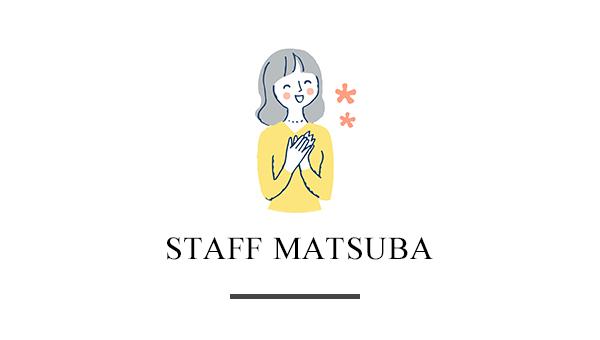STAFF MATSUBA