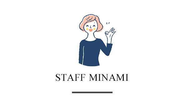 STAFF MINAMI