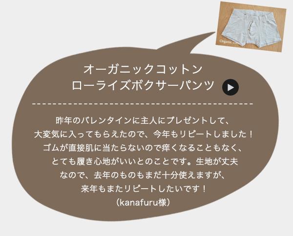 ボクサーパンツ綿