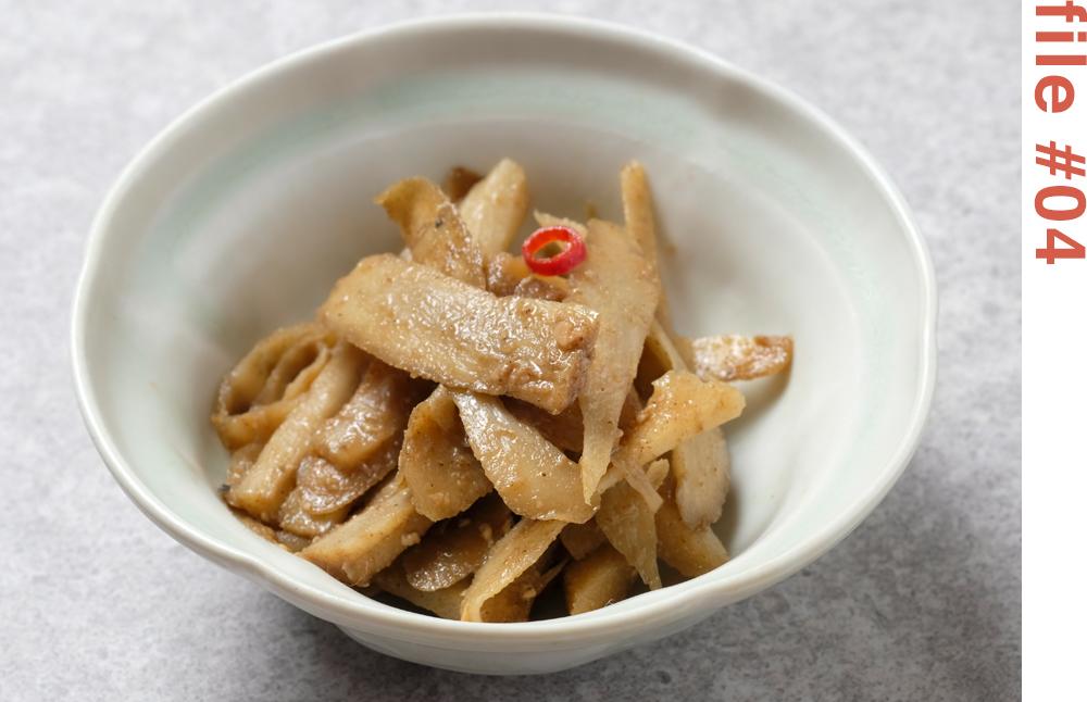 ごぼうの味噌酢きんぴら